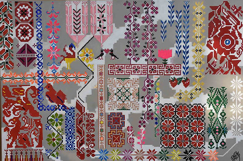 Motifs and Identity (Palestinian Collection)