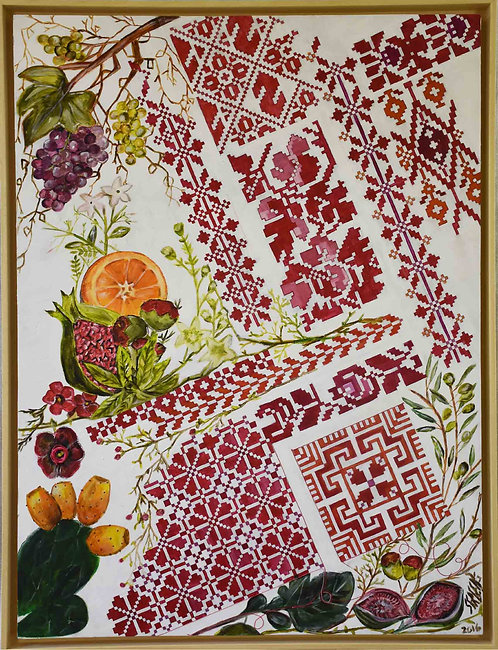 Blessings of Palestine (Palestinian Collection)