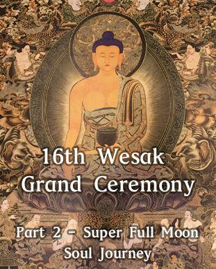 16th Wesak Banner Part 2 .jpg