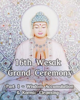 16th Wesak Banner Part 1 .jpg
