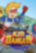 The Adventures of Kid Danger poster.jpg