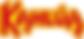 Kahlua logo.png