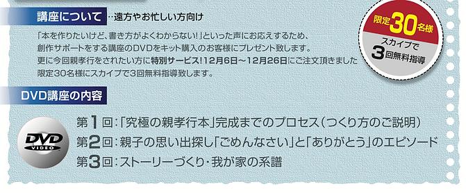 スクリーンショット 2019-12-04 18.29.34.png