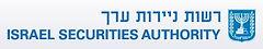 לוגו לקוח עצמאי שכיר - הרשות לניירות ערך