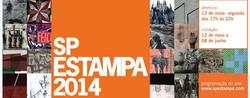 Exposição do SP Estampa 2014