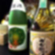 地酒,福井,敦賀,黒龍,梵,花垣,一本義,北之庄,福千歳
