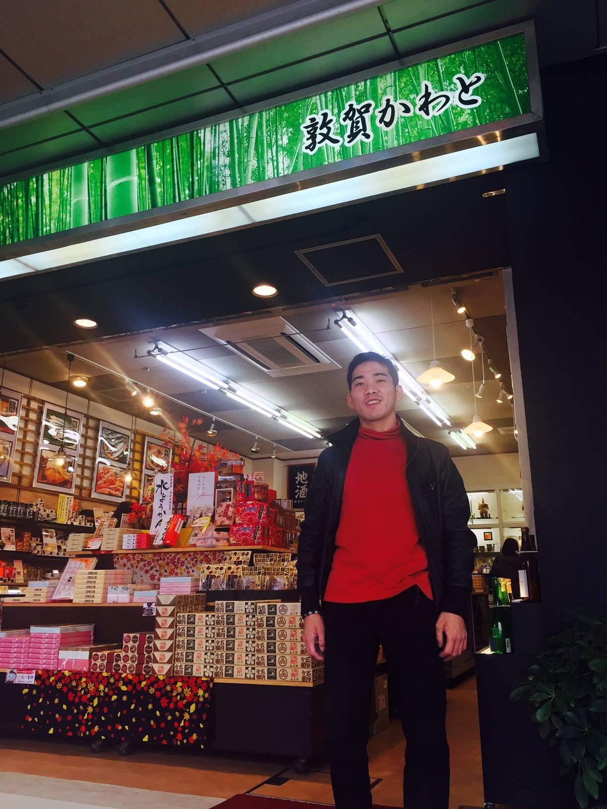兵庫県から