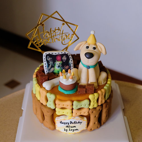 Dog themed Cake for Doggies