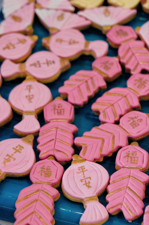 Pink CNY Cookies