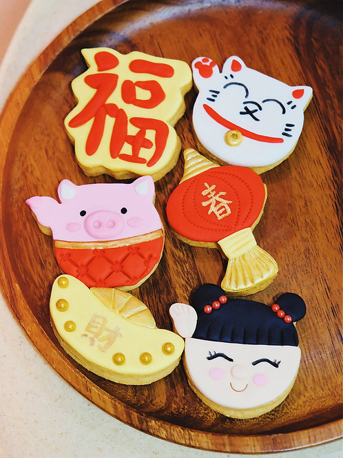 Lunar New Year Cookies