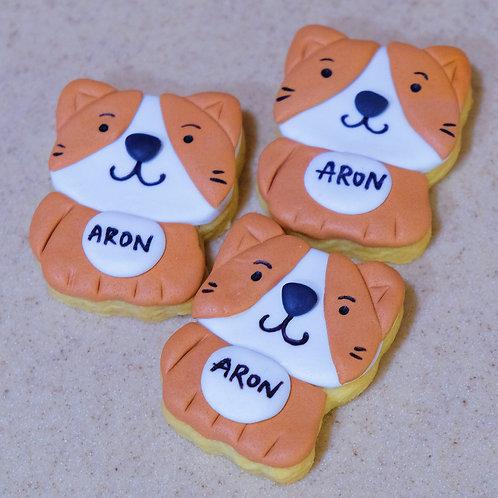 Doggies Cookies