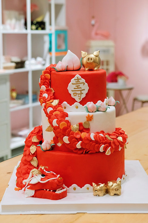 Dragon Chinese Styled Birthday Cake