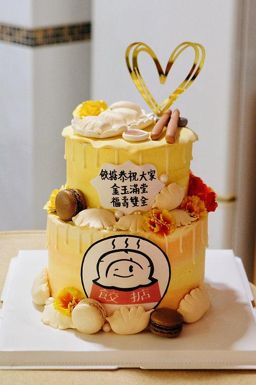 Shop Opening Cake
