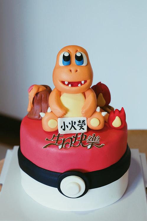 小火龍翻糖蛋糕