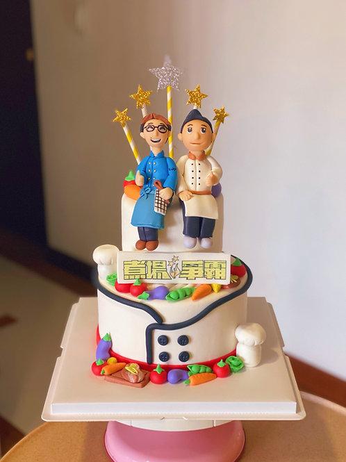Chefs Fondant Cake
