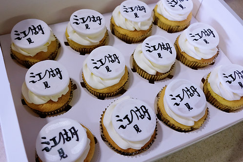 Fondant Decor Cupcakes