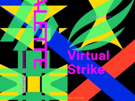 にじさんじ『PALETTE 003 - Virtual Strike』EP