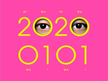 TeddyLoid&たなかが参加している香取慎吾のアルバム「20200101」が、オリコン「週間アルバムランキング(1/13付)」1位を獲得!