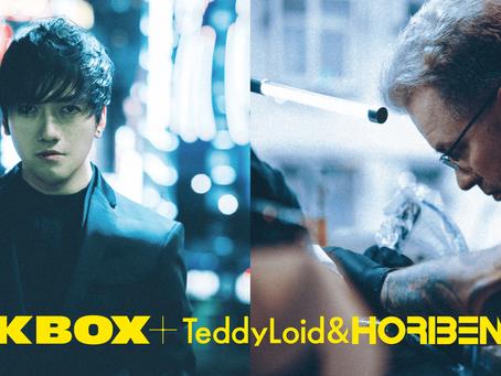 世界同時発売! Inkbox+TeddyLoid & Hori Benny