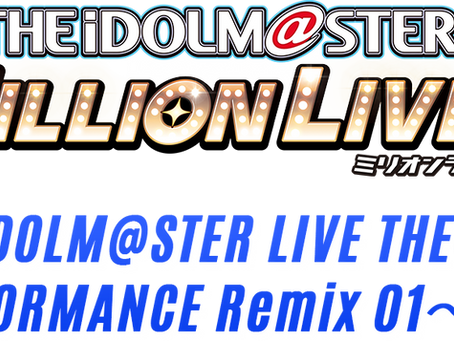 THE IDOLM@STERLIVE THE@TER PERFORMANCE Remix 01 Remixed by TeddyLoid