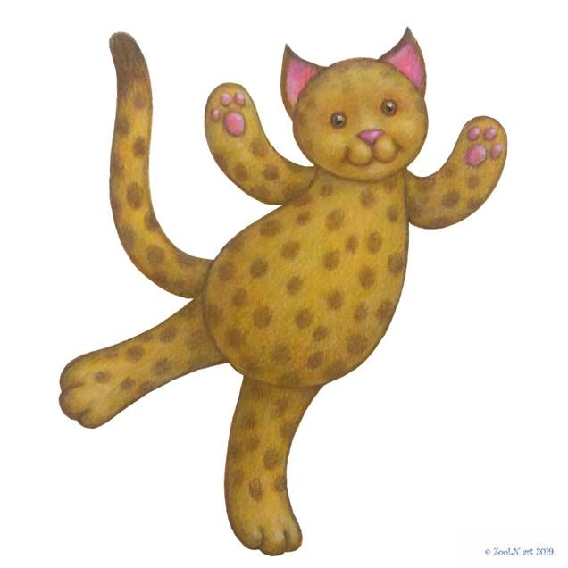 Stuffed Toy Jaguar.jpg