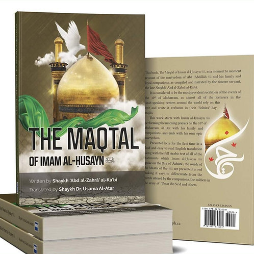 The Maqtal of Imam Al-Husayn