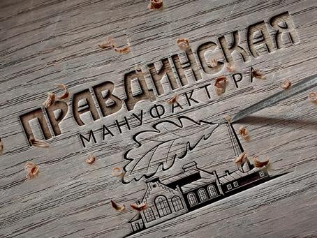 Купить паркет в Москве по лучшей цене