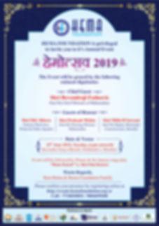 HF Invitation Card 25 june 2019 - Final.