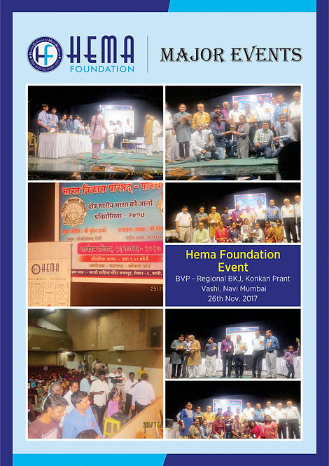 HF Event photo collage - 27.jpg