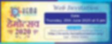 Website Banner  Hemoustav 2020 - Banner