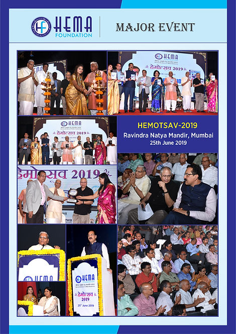 HF Event photo collage - 41.jpg