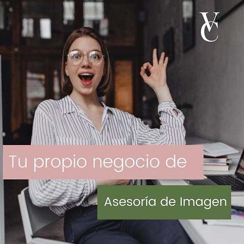 Lanzamiento de un negocio de Asesoría de Imagen