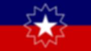 Juneteenth Flag.png