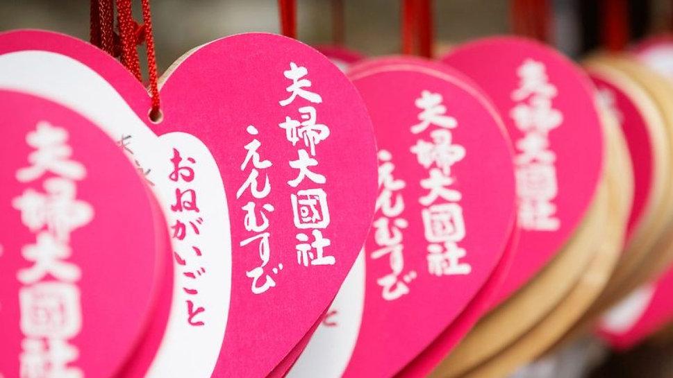 valentine-day-japan-1280x720.jpg