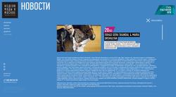 www.fashionweek.ru