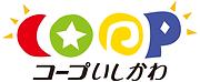コープいしかわ ロゴ.png