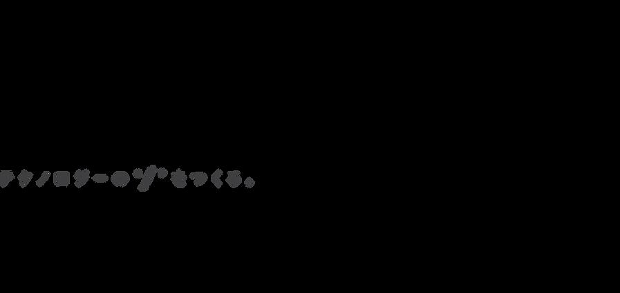 index_header_title.png