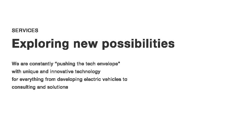 SERVICE|電気自動車の開発からコンサルティングまで、オリジナルの革新的技術で、常に新たな可能性を探ります。|株式会社FOMM
