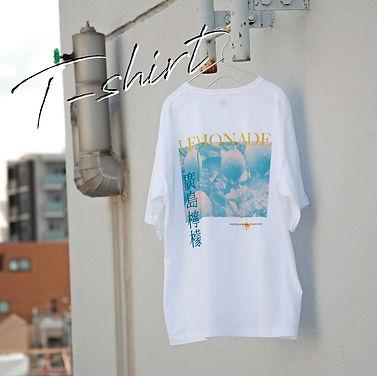 瀬戸内クラフトレモネードTシャツ