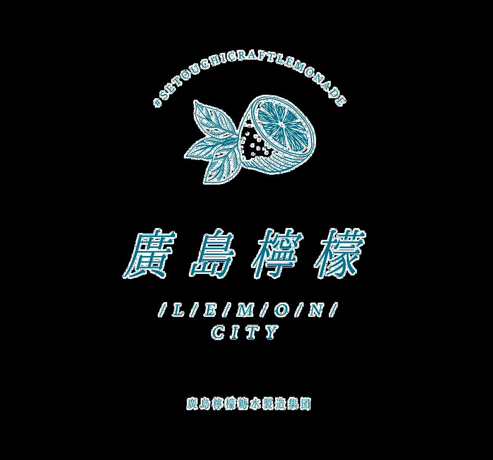 廣島檸檬・レモネードオンラインショップ