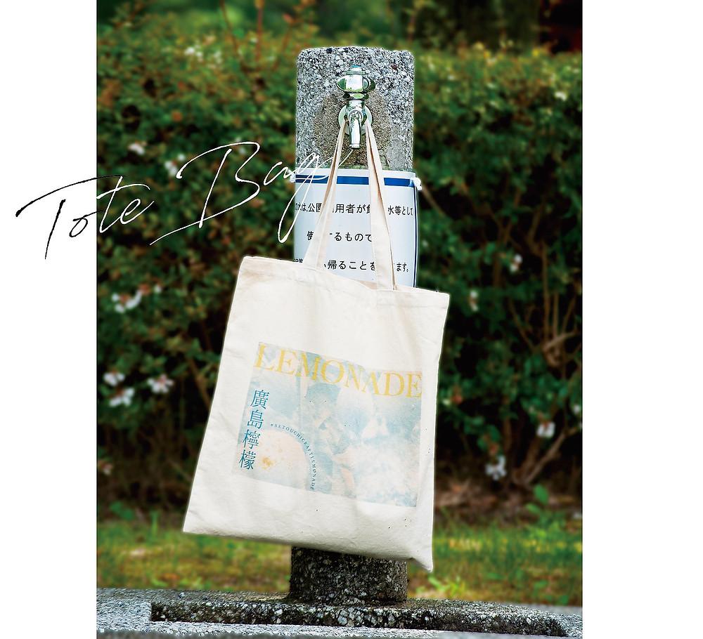広島レモネード トートバッグ