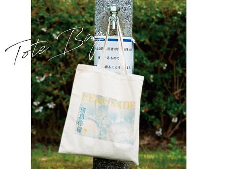 瀬戸内クラフトレモネード Original Tote Bag