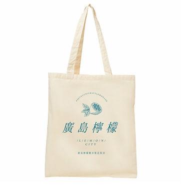 廣島檸檬トートバッグ