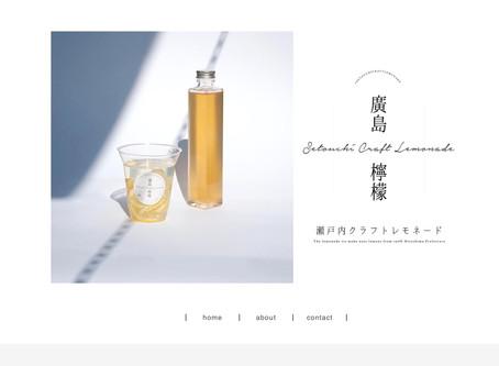 瀬戸内クラフトレモネード ONLINE SHOP