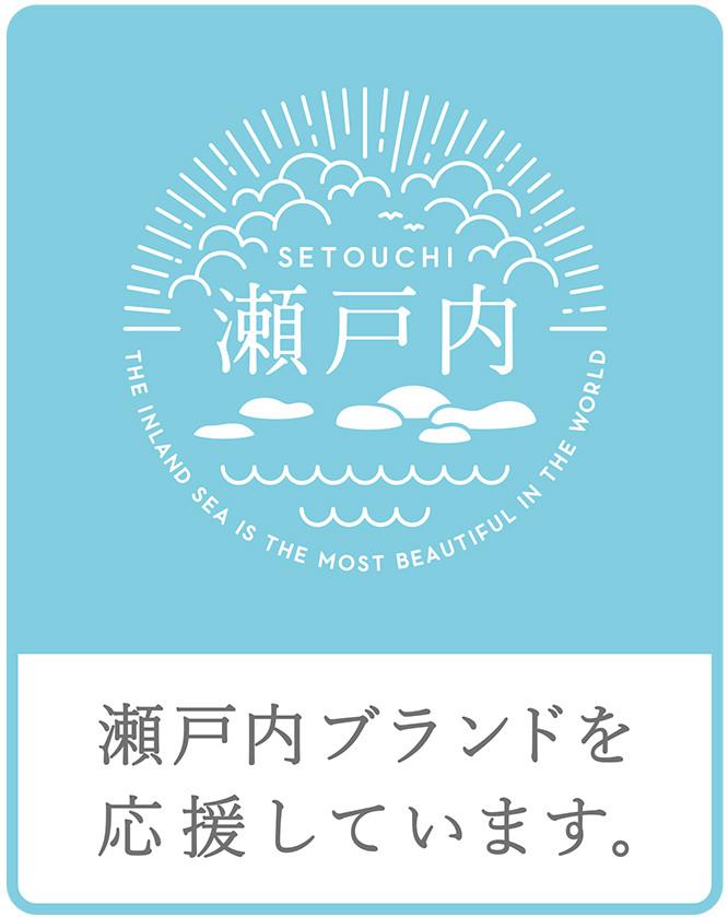 広島県レモン使用・廣島檸檬糖水