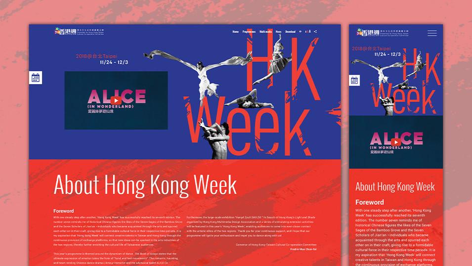 Hong Kong Week 2018