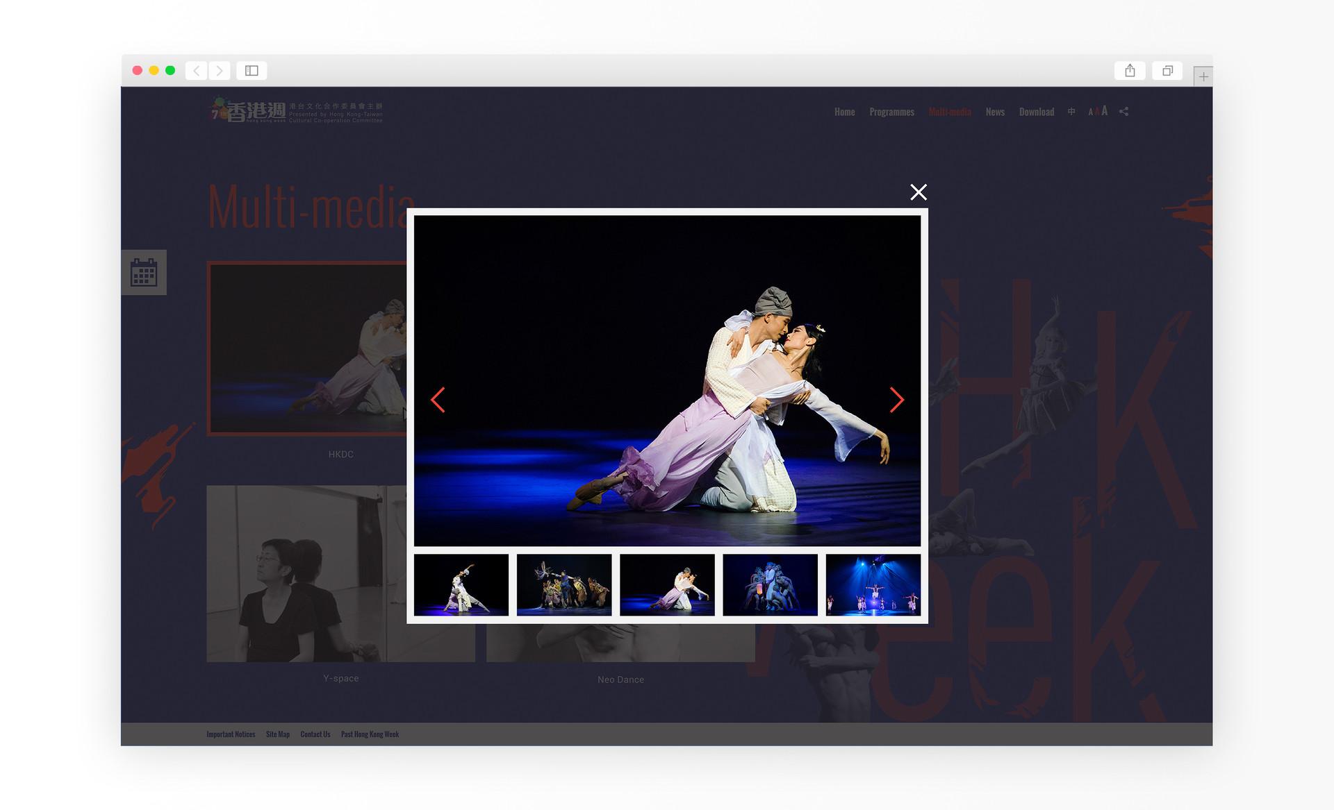 multimedia - photo album