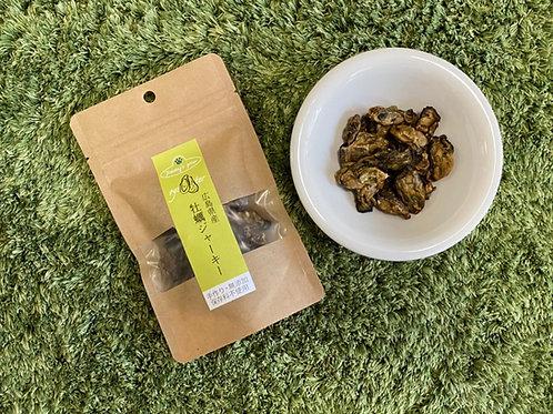 広島県産 牡蠣ジャーキー30g Oyster Jerky