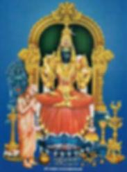 Elaine Fisher Śrīvidyā South Asian Religions Sanskrit Columbia