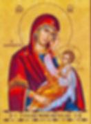 Orthodox_icon_of_Theotokos_End_of_Sorrow
